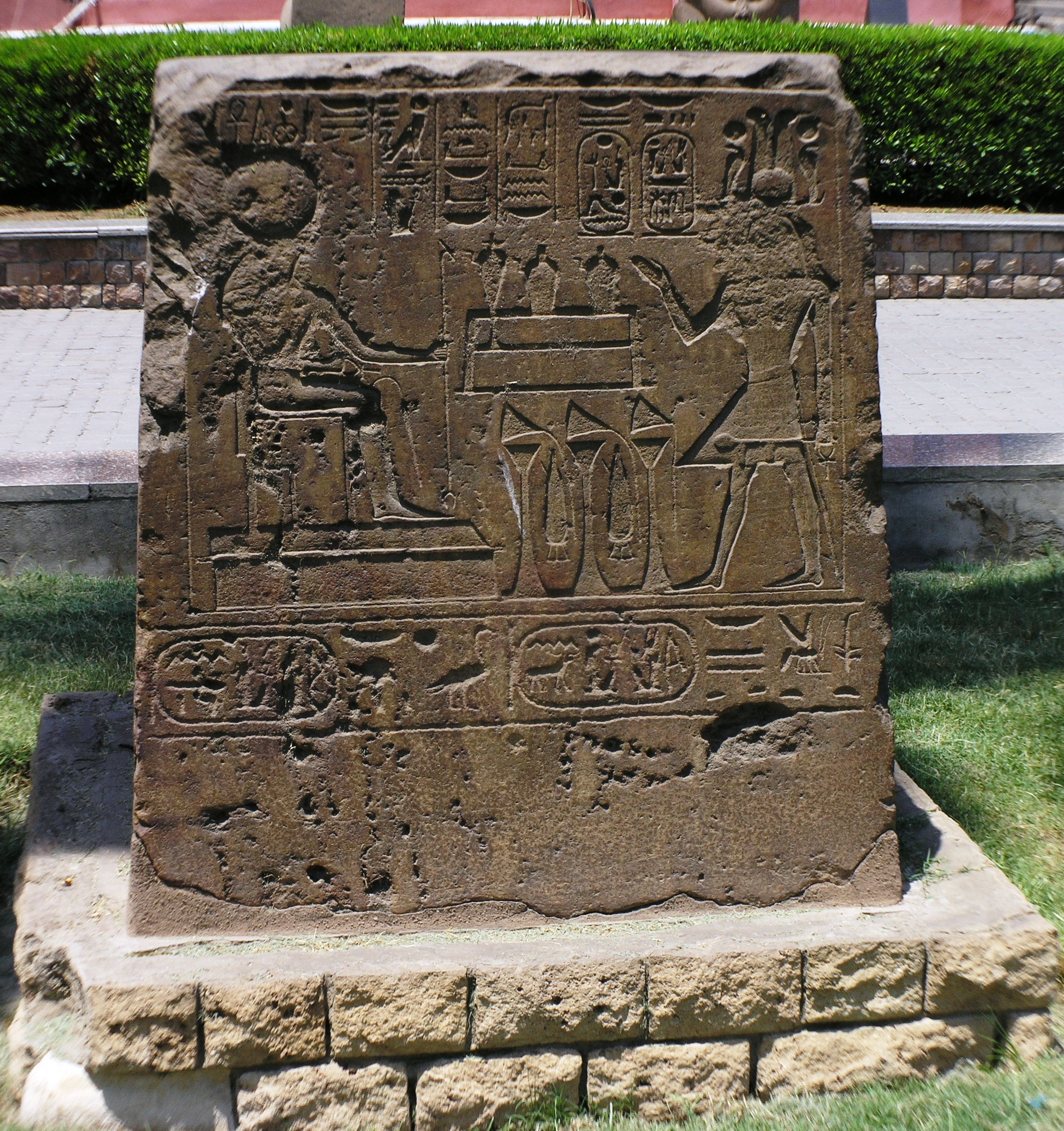 Egyptian_Musuem_-_Part_of_hieroglyph_in_front.JPG